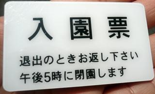 P1010316_2