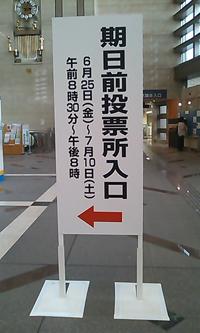 100708_150501